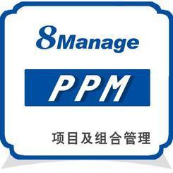 【8Manage】项目管理软件/项目管理软件排名