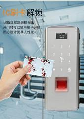 熙熙供应新型智能玻璃门锁,指纹玻璃门锁