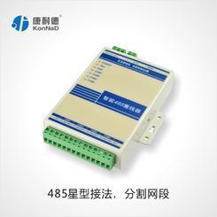 康耐德C2000 485HUB,485集线器C2000 SHB4,485分配器