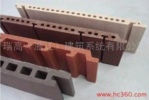瑞高(RTC)T18\T30\T40陶土板,陶板幕墙,陶板挂件