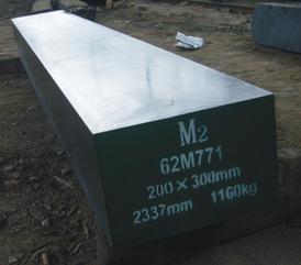 现货供应W12Cr4V5Co5高速工具钢