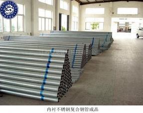 销售舜龙内衬不锈钢复合管室外排水管雨水管