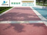 廊坊透水混凝土/廊坊透水路面/廊坊彩色透水混凝土艺术地坪/廊坊彩色透水地坪