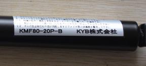 供应日本KYB株式会社地弹簧KMF80-20P-B现货