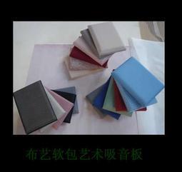 安徽吸音软包批发、阻燃吸声软包生产厂家