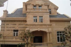 掀起建筑外墙保温材料超薄石材一体化保温板的新时代---秋兰
