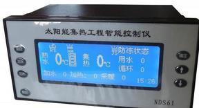 NDS62双水箱太阳能热水工程控制仪