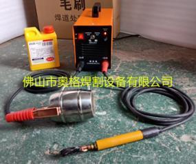 焊道处理机