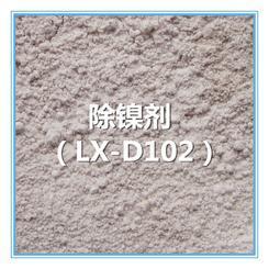绿轩 D102 除镍剂 含镍废水处理