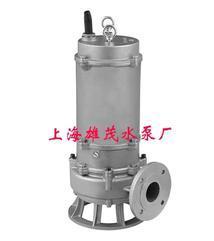 别墅地下室化粪池专用耐腐蚀水泵WQP10-10-0.75S