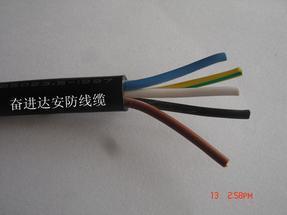 奋进达 RVV5*1.5 护套电线电缆 CCC认证
