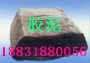 济南聚氯乙烯胶泥大量供应