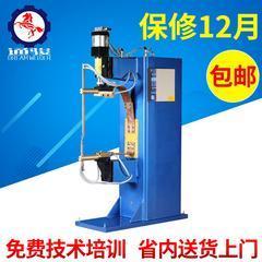 气动交流点凸焊接机 螺母点焊机 排焊机