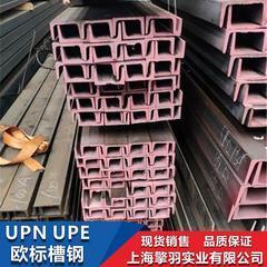 济宁欧标槽钢UPN100 UPN120 UPN140 UPN160规格全