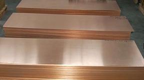导电铍铜棒|易加工铍铜板|切削铍铜带