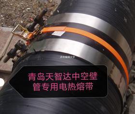 山东厂家市政排污管钢带增强波纹管电热熔带焊接 施工简便