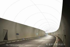 隧道照明设计