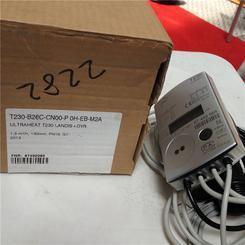 T230全新一代户用超声波热量表 小区分户计量超声波热量表T230  兰吉尔热量表T230 供暖制冷皆可