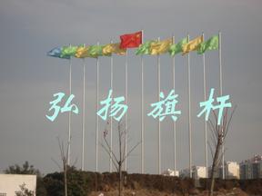 蒙城旗杆厂,涡阳国旗杆厂,利辛锥形旗杆厂--弘扬旗杆厂