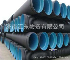 双壁波纹管DN300 有韧性高强度塑料波纹管厂家直销