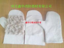 石棉加层手套