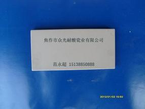 广西百色市那坡县城厢镇耐酸砖生产