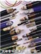 (RVVP)RVVP屏蔽电线 天津电缆