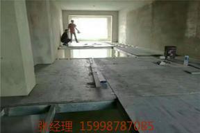 湘潭市loft阁楼夹层板厂家处理一切希望