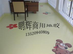 河南塑胶地板价格|PVC塑胶地板价格