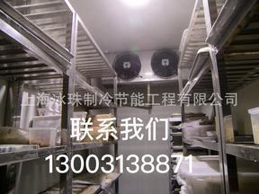 上海冷库安装厂家,冷库工程,冷库机组