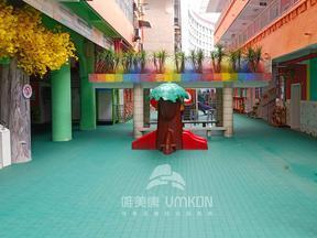 唯美康弹性幼儿园悬浮拼装地板防滑耐磨