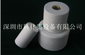 kleenoil滤芯-纤维素纤维