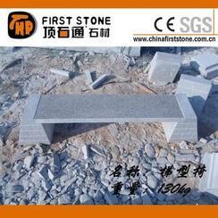梯形石头凳子GCF274