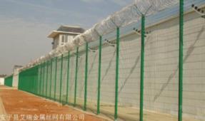 青海东川监狱隔离网,西宁监狱隔离网,建新监狱隔离网