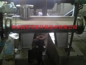 汽液混合式生水加热器