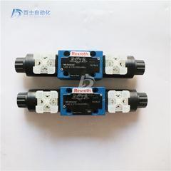 樁機用力士樂電磁閥4WE6E70/HG24N9K4