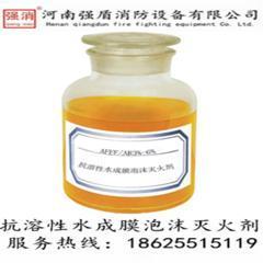 环保型抗溶性水成膜泡沫灭火剂AFFF/AR3%