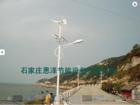 农村道路太阳能路灯5米6米20瓦30瓦常用推荐产品