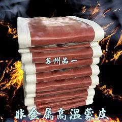 脱硫烟道耐酸水多层蒙皮