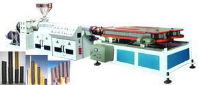 青岛中华宇塑料机械供应HDPE水泥预应力塑料波纹管生产线