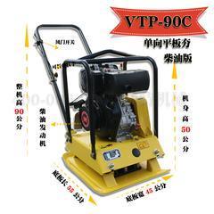 沥青灌缝机用于沥青或水泥路面裂缝沥青灌缝