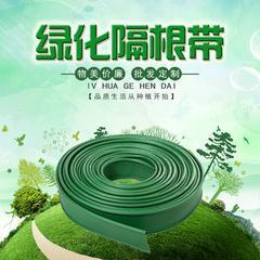 湖北高品质分隔带园林规划带武汉绿色葛根板