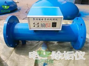 【静电管道高频电子水处理仪】