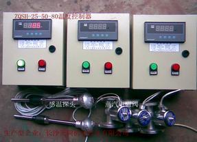 温度控制器,数字式温度显示控制器控制阀