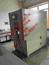 LY/T1612—2004《甲醛释放量检测用1m3气候箱装置》