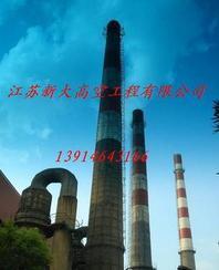 安徽电厂80米烟防腐美化