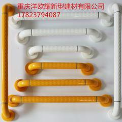 无障碍卫浴一字扶手浴室卫生间不锈钢尼龙一字扶手