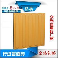 焦作众光耐酸瓷业专供全瓷盲道砖,电话400-660-8958