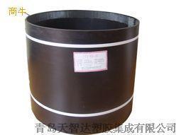 山东 PE电热熔套价格热力管道接口皮子 定做生产各型号