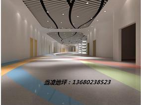 广东中山环氧彩砂商业艺术地坪